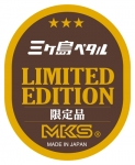 mks limited